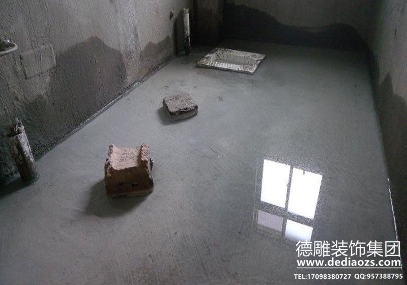 卫生间防水处理前的地面找平