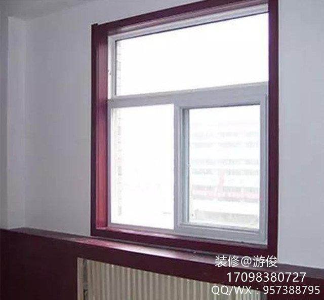 窗户台面怎么装修 窗户台面用什么材料好